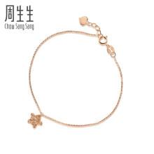 周生生 玫瑰金薄荷系列五角星玫瑰金彩金手链女款 K金手环 91600B 17厘米
