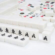 尚客诚品麻将牌 42mm白玉色手搓麻将一级品大号 一体成型 色泽温润(含桌布软包)