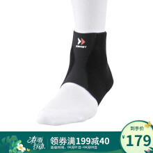赞斯特 ZAMST FA-1运动护踝 跑步马拉松羽毛球男女儿童保护脚踝关节运动护具(1只装) L(鞋码40-46)