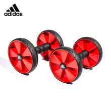 阿迪达斯(adidas)单轮滚轮 健腹轮静音腹肌轮健腹器健身器材男女家用 ADAC-11404 双轮 ADAC-11604