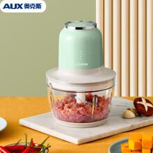 奥克斯 (AUX)绞肉机 无线家用料理机绞馅机碎肉机搅拌机婴儿辅食机剥蒜机打蛋充电式 HX-J335