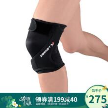 赞斯特 ZAMST RK-1跑步护膝 稳定膝关节抑制晃动马拉松长跑越野跑运动护具(1只装分左右)黑色左M码