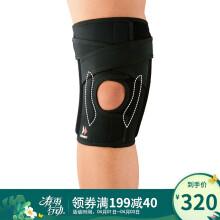 赞斯特 ZAMST EK-5护膝 抑制膝盖侧向移动稳定膝盖保护膝关节羽毛球网球健身运动护具(单只装) L码