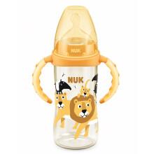 NUK自然实感宽口径PPSU婴儿奶瓶 新生儿带手柄奶瓶配防胀气硅胶奶嘴(6个月以上)300ML(狮子款)