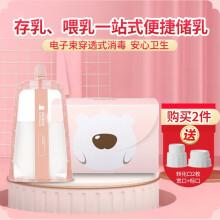 小白熊 (Snow Bear)多功能母乳储存袋储奶袋保鲜袋可存果汁09778/09779 09778/150ml/30片