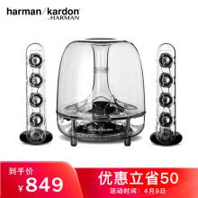 哈曼卡顿 Harman Kardon SoundSticks III 水晶3代音响 电脑/电视音箱/音响 室内桌面音响 多媒体低音炮