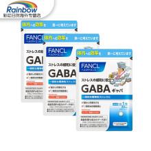 京东国际              日本 FANCL GABA氨基丁酸 缓解压力 调理血压5390 一天一粒 三袋
