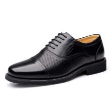 强人凉皮鞋 CF-15L 际华3515三接头商务正装男鞋系带款头层牛皮镂空透气鞋子 黑色 40码