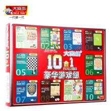 京东超市 大富翁游戏棋 世界之旅2034银行游戏转盘玩具抢手卡系列 十合一套装2017