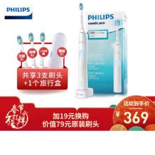飞利浦(PHILIPS) 电动牙刷净齿呵护型成人声波震动牙刷2种力度HX6730升级款HX6809