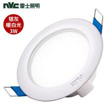 雷士(NVC)雷士照明 LED筒灯天花灯 砂银色 3瓦正白光5700K 开孔7.5-8.5厘米 3瓦银灰-暖白-开孔7.5-8.5cm