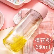 苏泊尔(SUPOR)BB杯带茶隔新款塑料杯带提绳运动防漏水杯子大容量密封水壶 樱花粉680ml