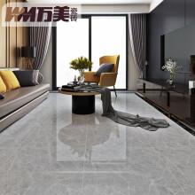 万美瓷砖客厅卧室地板砖800X800mm金刚石全抛釉大理石8P8208-1