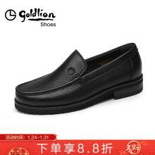 金利来(goldlion)男鞋都市商务休闲鞋轻质耐磨套脚正装皮鞋56794022401A-黑色-43码