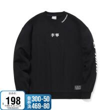 李宁卫衣男装运动时尚系列男子宽松加绒套头卫衣AWDQ801 新标准黑-6