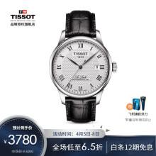 天梭(TISSOT)瑞士手表 力洛克系列皮带机械男士手表T006.407.16.033.00 新款