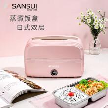 日本山水(SANSUI)多功能电热饭盒F08 加热保温上班族办公室煮饭神器