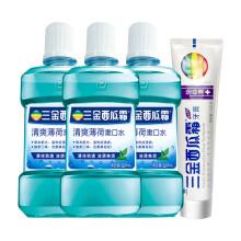 京东超市三金西瓜霜口腔护理套装漱口水薄荷味500ml*3+牙炎清牙膏125g