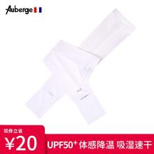 Auberge艾比经典款防晒袖套男女防晒冰袖防紫外线长款冰丝防晒手套 382M白色