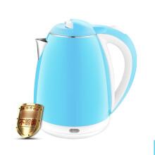 爱夫号 电热烧水壶家用自动断电保温一体半球小型学生宿舍快开煮水器电壶 2L 蓝色
