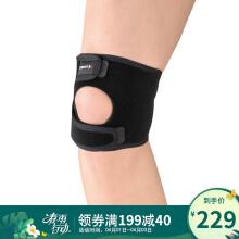 赞斯特 ZAMST JK-1护膝 跑步足球马拉松男女髌骨护膝保护半月板护膝成长期学生护膝(1只装) M码