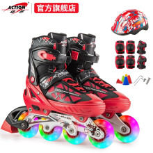 动感溜冰鞋儿童可调男女轮滑鞋成人直排轮旱冰鞋153B-21 红黑全闪鞋+护具+头盔 L/40-43码可调