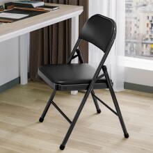 华恺之星 椅子折叠椅凳子 电脑椅子办公家用会议培训座椅子 休闲椅靠背椅子 HK3022黑色