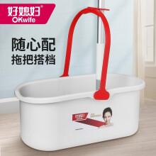 好媳妇(okaywife) 大口径加厚拖把桶长方形塑料桶平板胶棉清洗桶手提家用 拖把桶 清洗桶