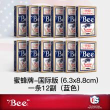 Bee小蜜蜂扑克牌No.92 成人娱乐德州纸牌 厚实耐用 美国原装进口 一条12副(全蓝色)