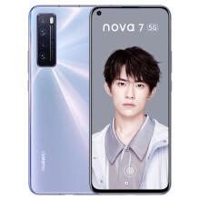 华为 HUAWEI nova 7 8GB+256GB 全网通5G手机2999元