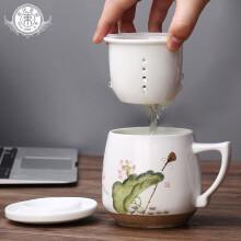 22点、前2000件:束氏 茶水分离杯 手绘荷花29元包邮(需预约)