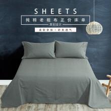 黄河口老粗布三件套 全棉老粗布床单枕套 纯棉加厚双人床单全棉三件套 纯色墨绿色A 1.8/2.0米床用三件套(1床单+2枕套)