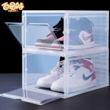 京东超市百易特 透明鞋盒aj球鞋磁吸门防氧化亚克力高邦鞋子收纳盒防尘潮侧开收藏展示鞋柜 大号(透明2个装)