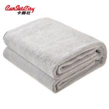 卡饰社(CarSetCity)洗车毛巾擦车布 2条装40*60cm 双层珊瑚绒吸水毛巾抹布清洁擦玻璃洗车布 汽车用品 加厚珊瑚绒毛巾(大号60*160cm)