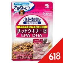 京东国际日本小林制药纳豆激酶素DHA+EPA系类 纳豆激酶+DHA EPA 30粒30日 2袋