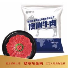恒都 澳洲 厚切 肥牛肉片 500g/袋 原切进口草饲牛肉
