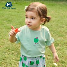 Mini Balabala迷你巴拉巴拉女宝T恤2020夏季新款童装儿童纯棉上衣婴儿短袖体恤 粉绿4317 110cm