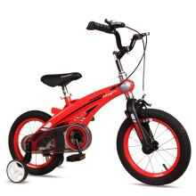 京东超市 凤凰(Phoenix)镁合金一体车架儿童自行车 男童女童小孩单车脚踏车3-4-6-10岁小学生童车14寸 樱花粉 14寸-热情红