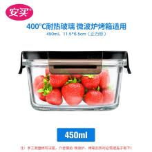 安买玻璃保鲜盒上班族耐热微波炉饭盒便当盒圆形带盖密封玻璃碗 正方形450ml咖色