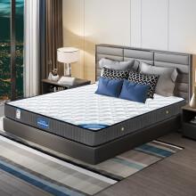 宜眠坊(ESF)床垫 席梦思弹簧床垫 软硬适中 J01 1.8*2.0*0.2米