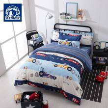 梦洁宝贝 儿童家纺 全棉印花卡通三件套 纯棉床单被套 泡泡卡丁车 1.2米床 150*215cm