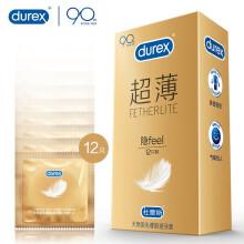 杜蕾斯 避孕套 安全套 超薄12只 润滑隐形  套套 计生用品 durex