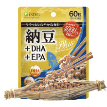 京东国际ISDG 纳豆+DHA+EPA 60粒/袋 纳豆激酶 日本进口 纳豆EPA60粒
