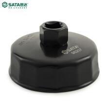 世达SATA 帽式滤清器扳手73MM,14边 机油滤芯滤清扳手拆装机通用滤清器 98207