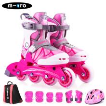 瑞士m-cro迈古溜冰鞋儿童轮滑鞋男女可调节直排轮旱冰鞋滑冰鞋 MEGA粉色单鞋L码 经典款粉色套餐