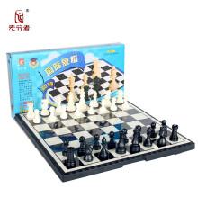 京东超市先行者国际象棋折叠式磁性棋盘B-5 中号桌面游戏棋类游戏棋儿童国际象棋