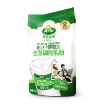 PLUS会员:爱氏晨曦 Arla进口成人奶粉 全脂奶粉 1kg *3件
