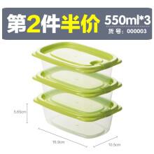 茶花保鲜盒塑料密封盒冰箱用水果盒可微波加热便携食品收纳盒 颜色随机3个装 3个装-550ML长方形