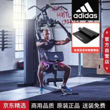 阿迪达斯(adidas)综合训练器单人站 家用多功能健身房力量器械ADBE-10250