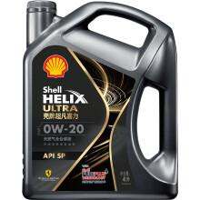 闭眼买、PLUS会员:Shell 壳牌 超凡喜力系列 光影灰壳 0W-20 API SP级 全合成机油 4L *2件 T精选